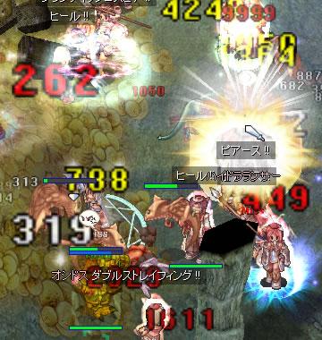 3F入り口、ハイドラランサーと取り巻きの竜との激戦