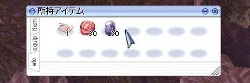 薔薇水晶30個、トルコ石30個